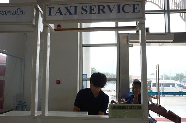 タクシーカウンター