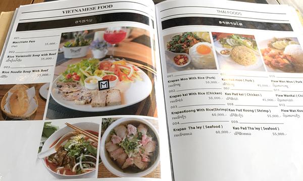 メニュー ベトナム料理・タイ料理