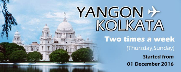 ミャンマー国際航空 ヤンゴン~コルカタ線