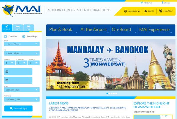 ミャンマー国際航空 マンダレー~バンコク線