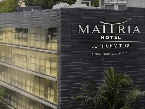マイトリア ホテル スクンビット18 チャトリウム コレクション
