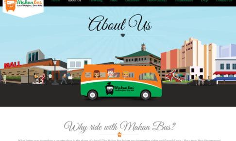 マカンバス(Makan Bus)公式サイト