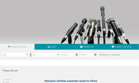 マレーシア航空公式サイト