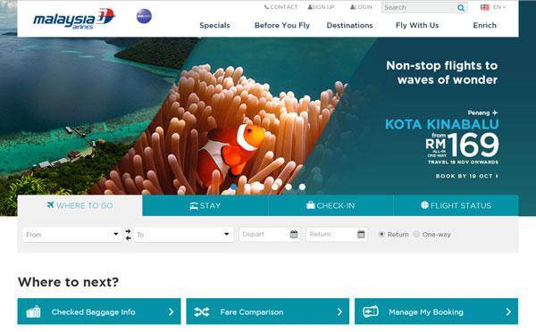 マレーシア航空 ペナン路線