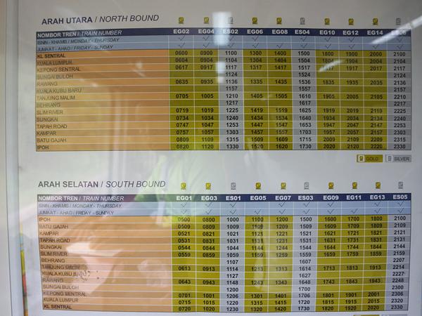 ETS車内に掲示されていた時刻表