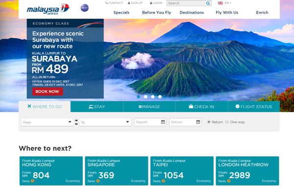 マレーシア航空 クアラルンプール~スラバヤ線