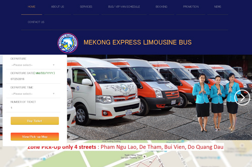 メコンエクスプレス公式サイト