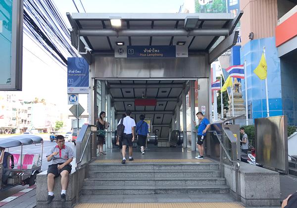 MRTフアランポーン駅1番出入口
