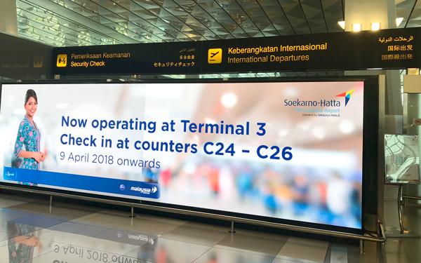 ターミナル移転を告知する看板