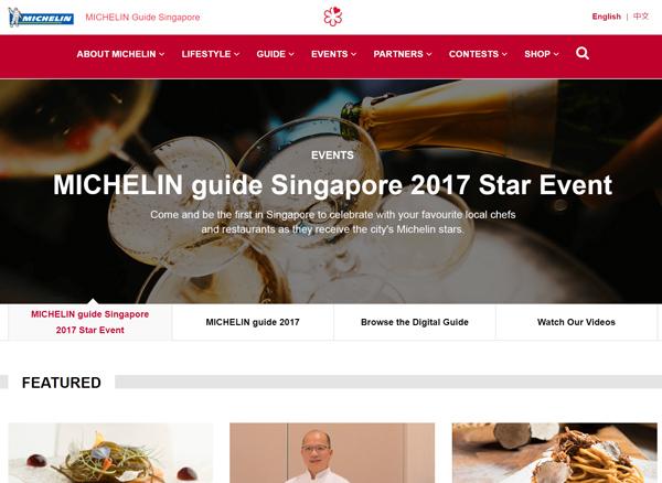 ミシュランガイドシンガポール2017