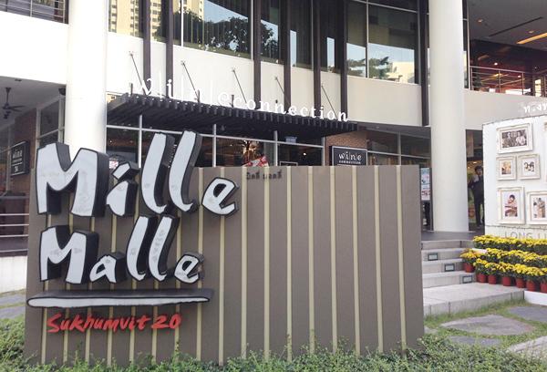 Mille Malle