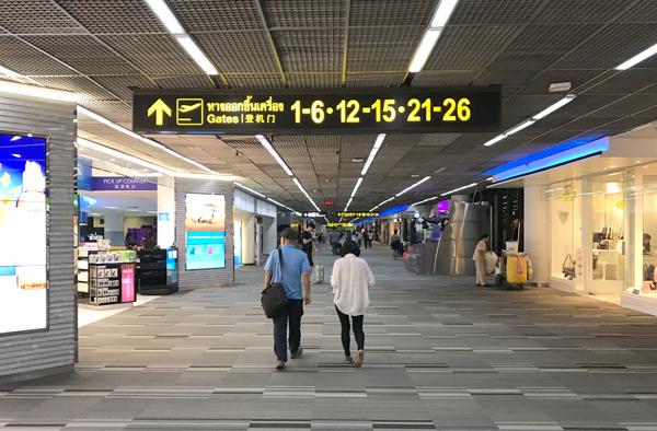ドンムアン空港国際線ターミナル