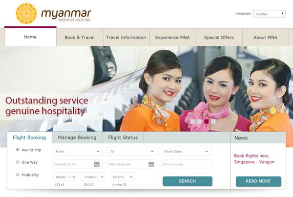 ミャンマーナショナル航空 Myanmar national Airlines