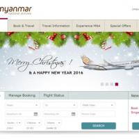 ミャンマーナショナル航空