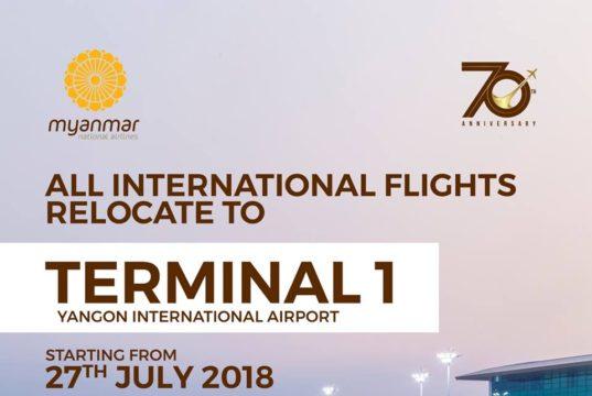 ミャンマーナショナル航空、ヤンゴン発着の国際線をターミナル1へ移転