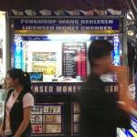 ブキッビンタン通りの両替所