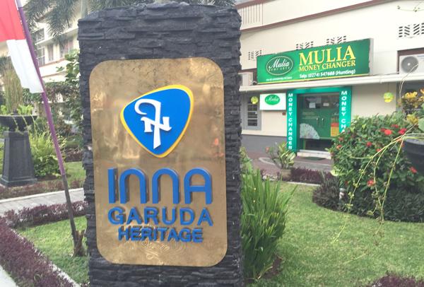 両替商のムリア(Mulia)