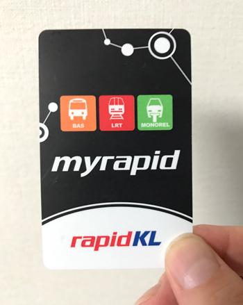 マレーシアのMyRapidカード