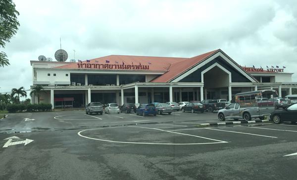 ナコーンパノム空港