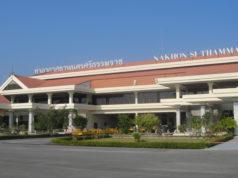 ナコーンシータマラート空港