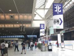 成田空港出発フロア