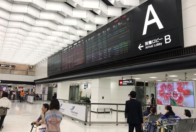 成田空港到着ホール
