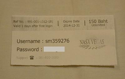 Wi-Fiのパスワードなど