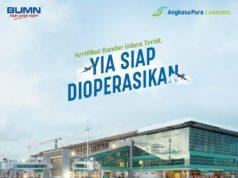 ジョグジャカルタ国際空港