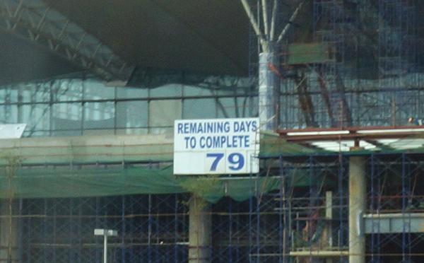 完成までの残り日数を表示