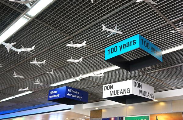 ドンムアン空港 開港100周年