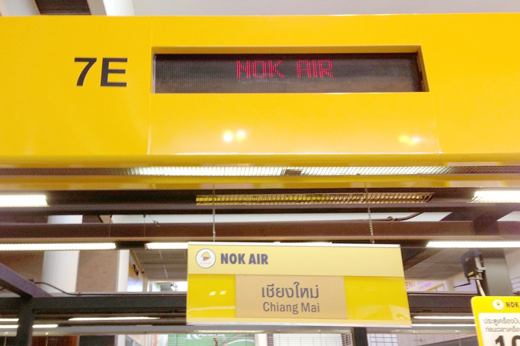 ドンムアン空港 ノックエアのカウンター