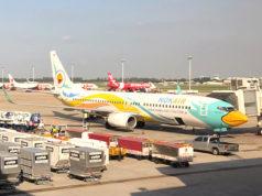 バンコク・ドンムアン空港に駐機中のノックエア機