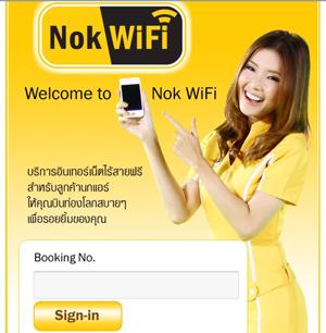 Nok WiFi