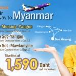 ノックエア バンコク―ヤンゴン線に就航