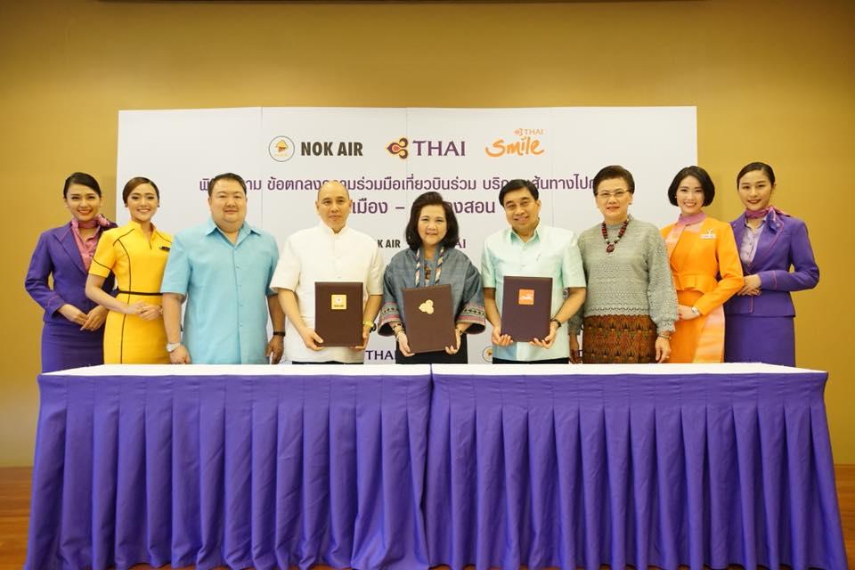 ノックエア、タイスマイル、タイ国際航空の共同記者会見