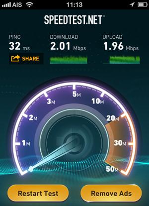 Nok WiFiのスピードテスト