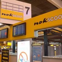 ドンムアン空港内のノックスクートのチェックインカウンター