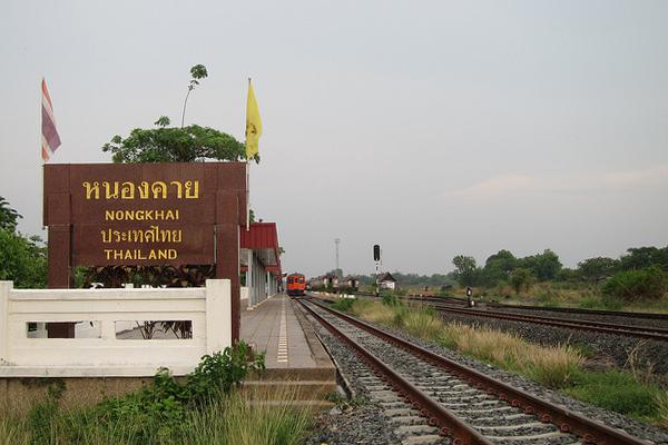 タイ国鉄ノンカイ駅