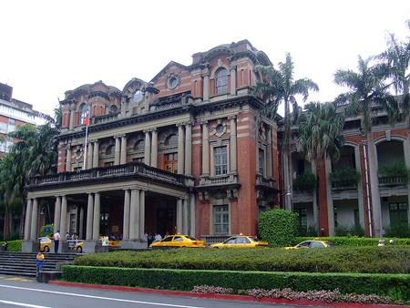 台湾大学医学院付属医院