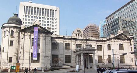 韓国銀行貨幣金融博物館(旧朝鮮銀行本館)