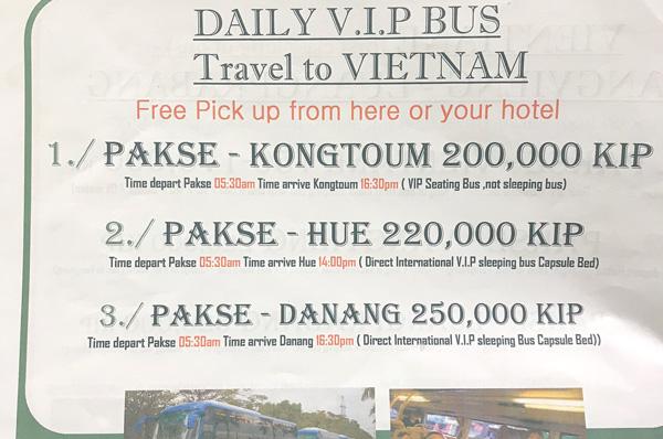 パクセーからベトナムへのVIPバスのチラシ