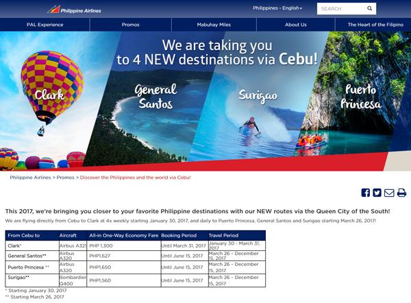 フィリピン航空 セブ発着の国内線を拡大