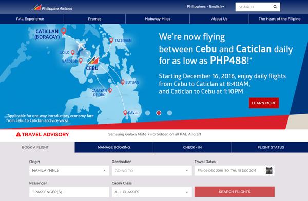 フィリピン航空 セブ~(カティクラン)ボラカイ線