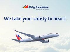 フィリピン航空公式サイトより