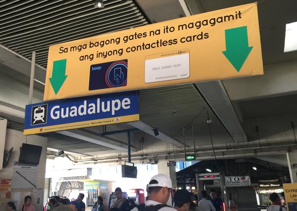 MRTグアダルーペ駅