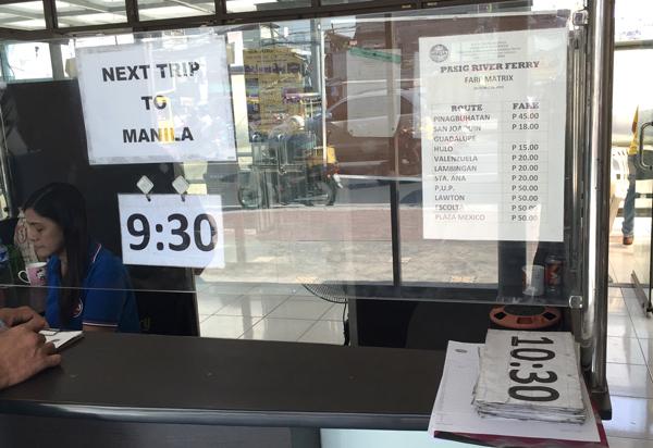 チケット窓口