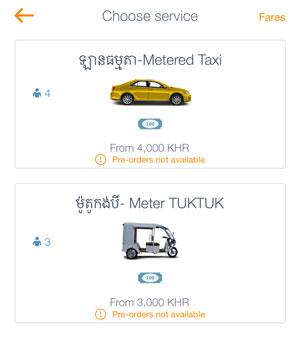 PassApp Taxi