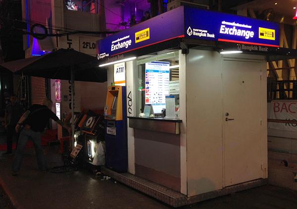 バンコク銀行の両替ブース