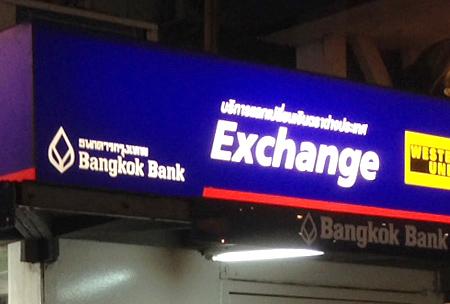 バンコク銀行の看板