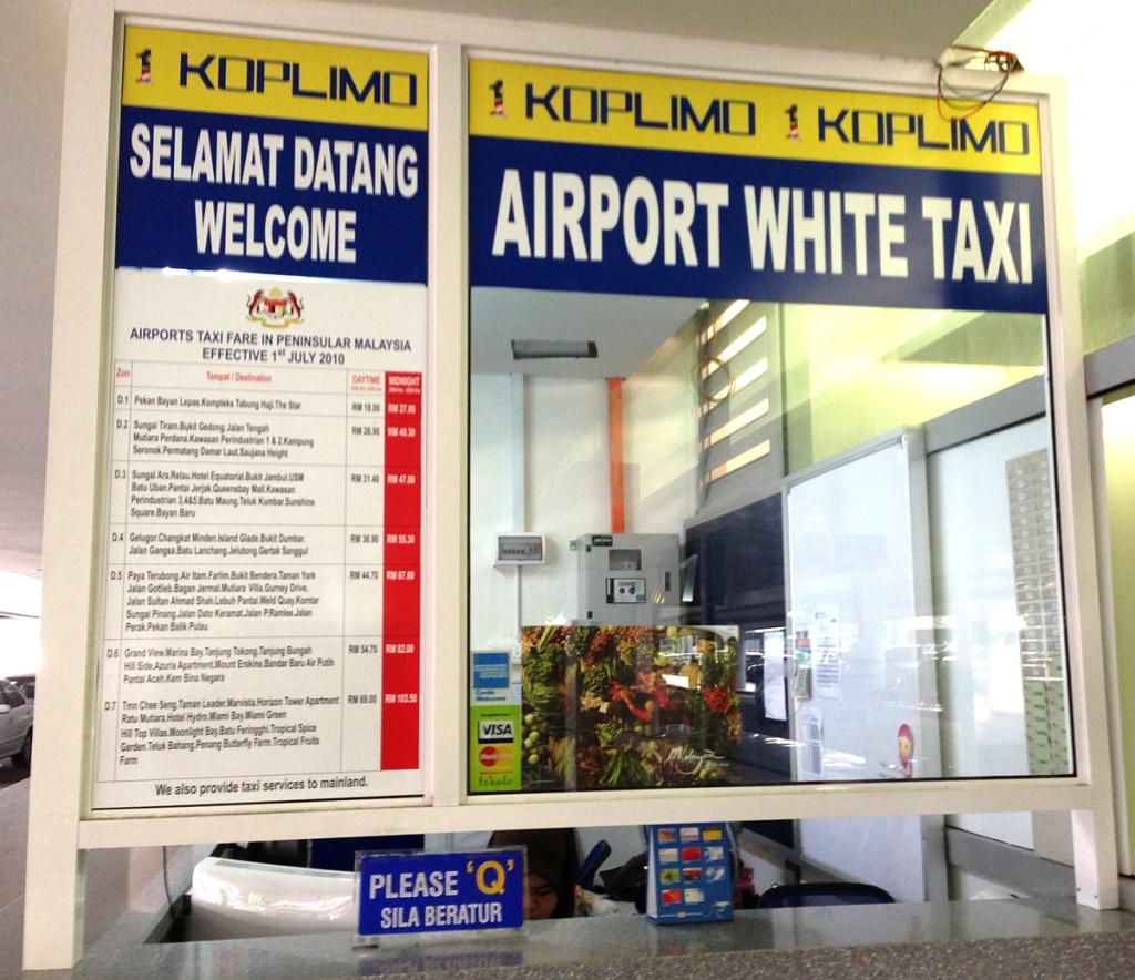 ペナン空港から市内へのタクシー料金表
